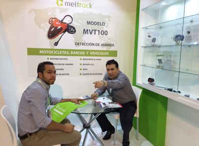 Expo Seguridad Mexico booth view 2
